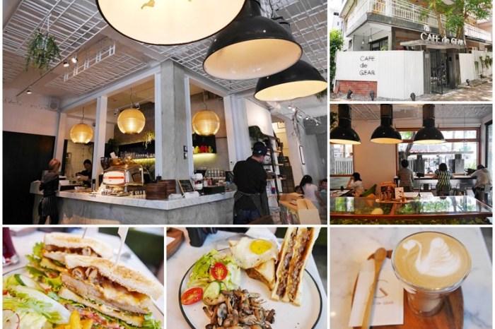 中正紀念堂捷運站美食 CAFE de GEAR 早午餐/下午茶~老屋咖啡館,城市的綠意一角