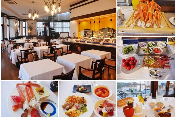日光美食 日光車站經典飯店 晚餐buffet 松葉蟹吃到飽~單點級品質,精緻好享受