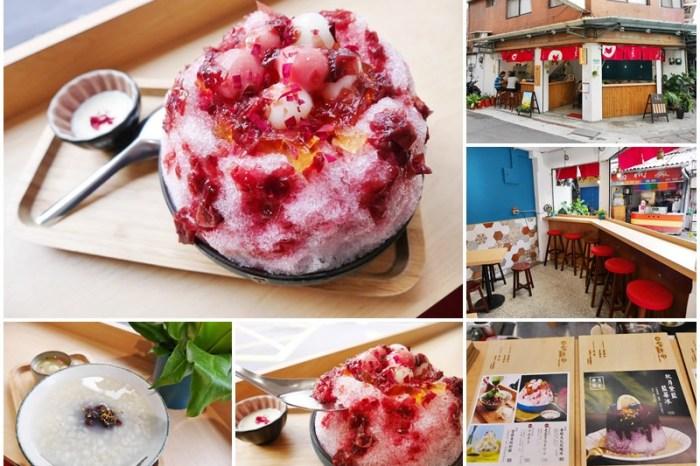 捷運東門站美食 金雞母Jingimoo・甜品 夢幻玫瑰冰~東門市場文青冰店,好拍又好吃