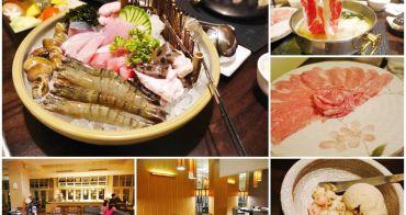 知本金聯世紀酒店 世紀涮涮鍋~豪華海陸火鍋,尚青海鮮大口嚐