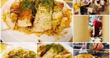 廣島車站美食 小麗廣島燒 麗ちゃんお好み焼き~平價排隊老店,料好實在夠份量