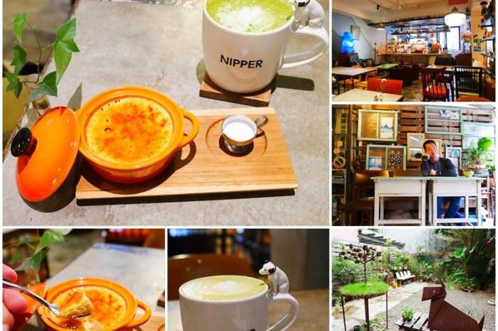 古亭捷運站美食 ParkUp古亭/小路上Dear deer咖啡館~師大巷弄小旅行,好拍好吃的寧靜角落