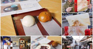 鎌倉江之島美食 朝日堂 龍蝦仙貝/女夫饅頭~古老和菓子配超霸氣海鮮點心