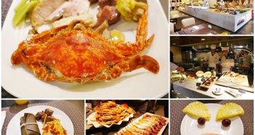 台東桂田喜來登酒店 阿力海百匯自助餐Buffet 台東吃到飽美食~海鮮螃蟹、原住民阿拜任你吃