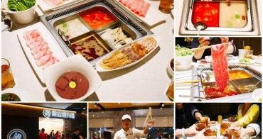 海底撈火鍋(京站店) 台北車站美食 自備食材測試~夠味麻辣,川劇變臉、現場撈麵,好吃又好玩