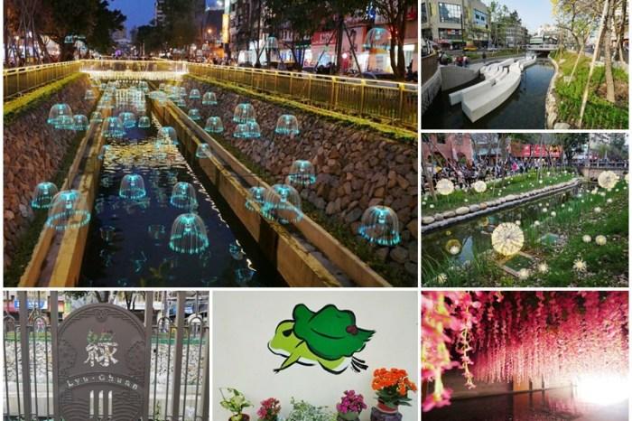 台中火車站景點 新盛綠川水岸廊道 夢幻日夜景~媲美京都鴨川,可愛漂浮水母