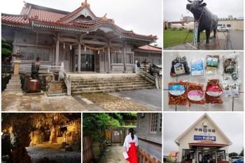 沖繩伴手禮 沖繩黑糖觀光工廠、普天滿宮~血拼免費吃黑糖,一探神社下鐘乳石洞
