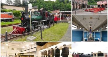 小樽親子景點 小樽市綜合博物館 本館(交通館)~北海道最大鐵道博物館,免費搭蒸汽小火車