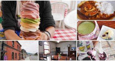 小樽美食 山中牧場+七色霜淇淋 小樽俱樂部老屋咖哩飯~小樽運河美食吃透透