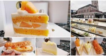 小樽美食 LeTAO 小樽洋菓子舗 下午茶~雙層乳酪蛋糕+哈密瓜甜點,免費展望台