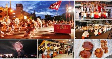鳥取祭典 鳥取しゃんしゃん祭(鳥取鏘鏘祭/傘舞祭)+花火大會~感受鳥取夏祭的熱情活力