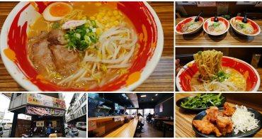 台中東勢美食 豚將日式拉麵~水餃小吃外新選擇,多種湯頭任你選