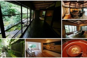 京都嵐山 Dream Café (不老庵)~爭議性高小心不要去,3000円去嵐山老屋包場