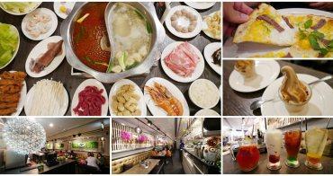 台北車站美食 瓦法奇朵 四川麻辣鍋套餐~咖啡館吃溫體牛肉火鍋,聚餐好地方