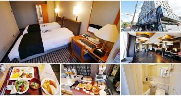 京都住宿 京都祇園APA Hotel 雙人房+早餐buffet~八坂神社、花見小路旁,位置超讚