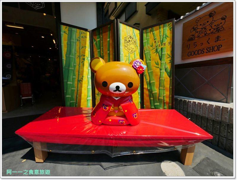 嵐山景點 野宮神社,夢幻造型甜點及飲品,到京都玩時當然要朝聖位於嵐山的拉拉熊茶房,這邊有拉拉熊主題餐廳與外帶區,探尋歷史與療癒美食 - 阿一一之食意旅遊