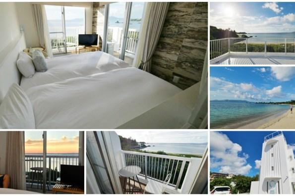 沖繩海景飯店 海仲間酒店 Umito Nakama~恩納村秘境海灘旁,無敵海景房