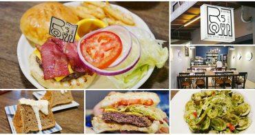 嘉義市聚餐美食 R5小餐館 漢堡+甜點一次享~檜意森活村旁,氣氛優餐點讚