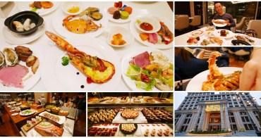 台北美福大飯店 彩匯自助餐廳 2019EZTABLE食尚Buffet月優惠~期間限定好菜,龍蝦、和牛一次享