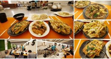 士林站平價美食 櫻五鐵板燒-士林店~有菜有肉夠份量,湯、白飯、飲料無限續