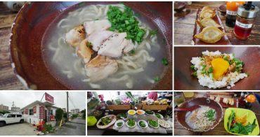沖繩浦添 港川外人住宅街美食 雞湯拉麵屋 鶏そば屋いしぐふー~鮮美雞白湯,野菜吃到飽