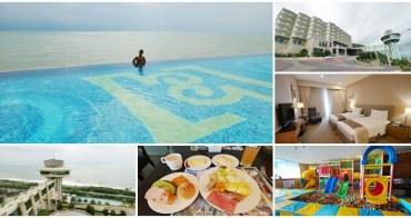 墾丁泳池飯店 H會館 海景客房+早餐buffet~泡無邊際泳池,天海一色好放空