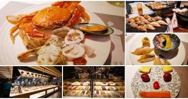 饗食天堂-京站店 台北車站吃到飽 晚餐~海鮮螃蟹烤生蠔吃到飽,食材味道更升級