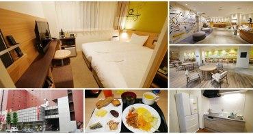 高松平價住宿 WeBase高松青年旅館~瓦町商店街旁設計風飯店,有廚房好方便