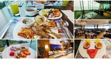 屏東墾丁吃到飽美食 H會館 H餐廳 晚餐buffet~山珍海味甜點吃到飽,海景相伴好享受