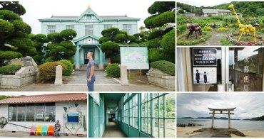 香川粟島一日遊 粟島海洋紀念館+漂流郵便局~日本第一個海員學校,龍宮傳說的神秘小島