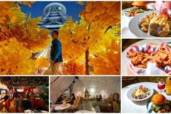 爛醉咖啡 Drunk Café 夢幻金黃銀杏森林 最新好秋佈景~隱藏華視大樓的超浮誇咖啡廳