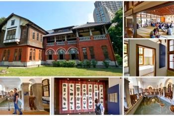 北投一日遊景點 北投溫泉博物館 參觀拍照攻略~免門票一探懷舊日式浴場