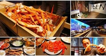 札幌螃蟹吃到飽 Japanese buffet dining DEN 伝 北海道三大蟹吃到飽~提供網路訂位,啤酒暢飲超爽快