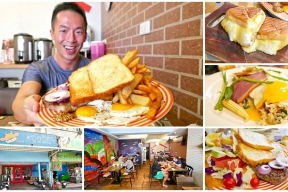 礁溪美食 Wa Cow Brunch早午餐+古巴三明治~平價大份量,適合聚餐吃飽飽