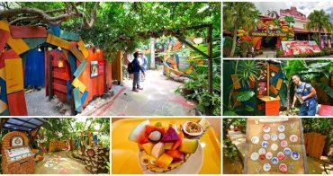 沖繩名護親子景點 OKINAWA 水果樂園 闖關吃豪華水果船~寓教於樂,邊玩邊認識熱帶水果