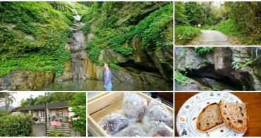 台東秘境景點美食 知本林道瀑布+知本山上有家麵包店~超好到秘境X低調老宅手工麵包