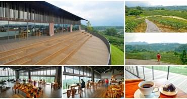 魚池日月潭景點 鹿篙咖啡莊園~秘境景觀咖啡廳,享受無敵山景超放空