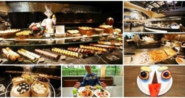 台北晶華酒店柏麗廳 下午茶自助餐buffet~海鮮甜點吃到飽,午晚餐一次省下