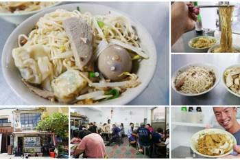 恆春市區小吃 秋香麵店~夠份量銅板美食,麻醬米粉+板條好夠味