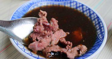 [台南]中西 府城第一名的早餐 市長愛吃的羊肉湯 包成羊肉湯