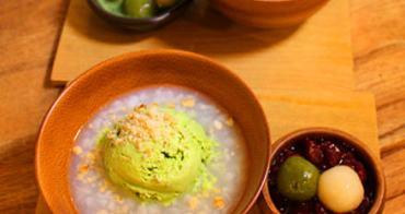[台南]中西 大菜市裡純粹的小確幸 Chun純薏仁。甜點