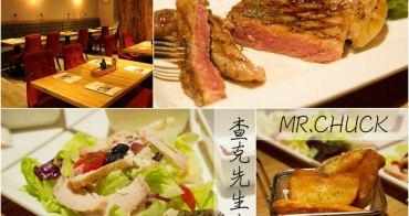 [台北]捷運東湖站 內湖美食 近東湖國小 平價牛排套餐 查克先生牛排
