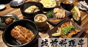 [台南]中西區日本料理 街巷中的美味日料 城前料理亭 鰻魚飯 炭烤 握壽司