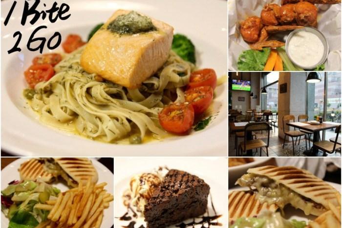 [台北]信義區 紐約風格美式約會餐廳 1Bite2Go Café & Deli 信義店