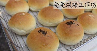 [台北]中正區烘焙教室 毛毛烘焙工作坊 丙級課程證照班考試推薦