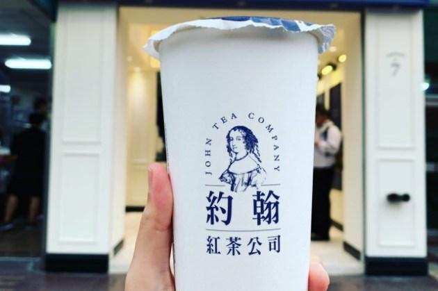 台北飲料推薦-約翰紅茶公司內湖總店、南港分店 煮濃那提超好喝