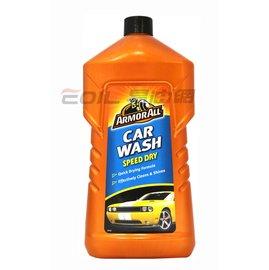 PChome Online 商店街 - Eoil 機油專家 易油網 - 【愛油購】ARMORALL CAR WASH 快乾型 濃縮洗車精 #00308