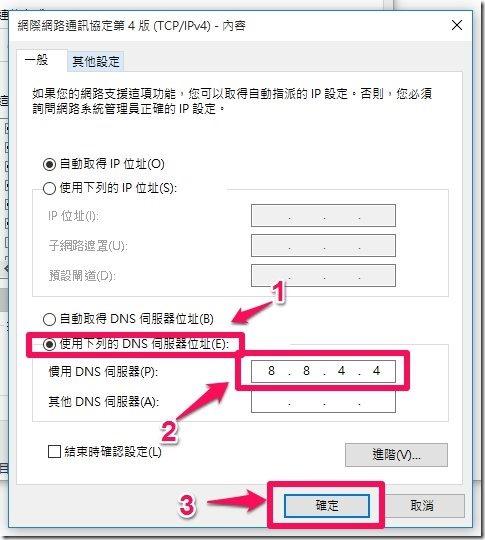 解決 Facebook 無法顯示圖片問題
