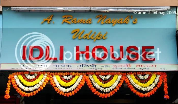 pics from Idli House Mumbai by Arun Shanbhag