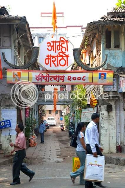 pic of Aamhi Marathi sign by Arun Shanbhag